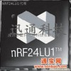 供应nordicNRF24LU1P芯片