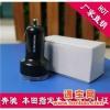 供应凯福来KFL-iphoneC02深圳车充生产厂家