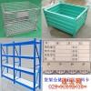 生产仓储笼赣州金属周转箱磁性材料卡025-88802418生产金属周转箱