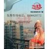 扬州钢丝隐形防护网小孩防护栏安装