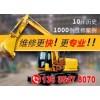 大宇挖掘机维修,南宁DH225-7水温高