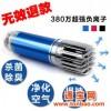 空气净化器脉冲式第七代脉冲式380万超强负离子空气净化器汽车氧吧jo-627
