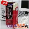 USB冰箱/USB迷你冰箱/车载冰箱/冷热两用/