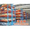 质量保证自产自销重型仓储厂家中型重型仓储自产自销质量保证