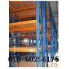 重型仓储重型仓储货架,重型货架,货架