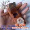 犇牛牌港式酸枝木小光刨BN-06型