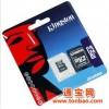 手机内存卡TF卡原装正品金士顿tf内存卡原装正品金士顿4G迷你TF卡手机内存卡