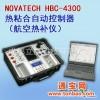 澳大利亚进口NOVATECHHBC-4300航空复合材料热补