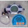 液晶仪表电动车B08电摩,电动车液晶仪表