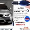 汽车用品[风靡日韩]汽车用品、汽车节油器、低碳产品