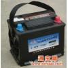 启动电池桑塔拉用免维护蓄电池启动电池12V55A,54A