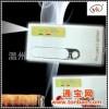 电子点烟器多功能多功能环保电子点烟器LED手电筒