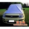汽车遮阳防晒的汽车遮阳蓬