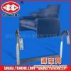 沙发靠背连接片带有连接片的沙发靠背用多节铰链