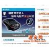 车载保险箱品牌(包物流费)回馈用户锚盾车用备胎车载保险箱
