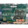 组套工具件套系列世达工具09014120件套系列公英制组套工具