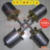 金溢诗琴京隆G5百力 拆胎机扒胎机不锈钢大气缸