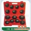 专用工具油滤芯汽车机设备工具汽修汽保设备工具-汽车机油滤芯专用工具-车友汽保