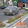 便携式雷达车速反馈标志