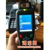 高频卡指纹手持机、指纹+UHF手持机、指纹+高频卡手持机
