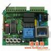 控制板平移门平移门控制板SL0701