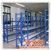 仓储式货架(以质量求生存,以信誉求发展,追求卓越,缔造完美)仓储式货架
