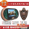可视门铃铜猫眼高强塑/古铜猫眼门镜可视门铃批发