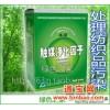 除甲醛木童触媒净化因子900ML/除甲醛/壁纸沙发除味净