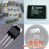 发光二极管电解电容回收库存积压电子元器件电解电容继电器三极管LED发光二极管