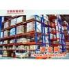 优质重型仓储货架,厂家直销货架