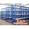 中型仓储货架(层板薄的)外形尺寸2000mm