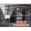 支持混批多款优质高档重型仓库货架支持混批量多价优