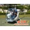 直升飞机旅行者直升飞机
