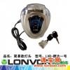 电动车仪表电动车灯电动车灯具电动车灯具,电动车灯头,简易款灯头,电动车仪表,五星灯具