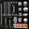 新款水晶拉手,水晶拉手配件,质量好,价格优