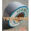 浙江PP高级机用打包带 拉力70公斤