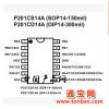 P201CS14A 台湾应广单片机 原厂授权