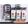 三速型SKBOD3控制与保护开关 63A-100A-125A