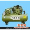 W-0.67/12.5 皮带式空气压缩机