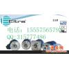 供应EB38F8-L5BR-2048宜科ELCO编码器