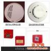 消防报警系统设备销售维修公司/上海德毅供