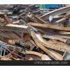 上海印海物资回收有限公司