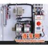 供应国星电气GXKB0电阻减压起动器