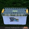 汽车收纳箱汽车储物箱车载储物箱汽车后备箱整理箱后备箱置物透明