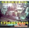 苏州报废搅拌机回收 苏州报废机械回收