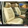 厂家直销 新款特价汽车坐垫 高档皮革冰丝网布汽车座垫 代工订制
