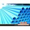 PE电力电缆保护管套,给排水管,拉挤玻璃钢型材