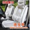 2013新款汽车座垫 厂家直销 质量保证