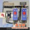 KBOD双速电机控制器