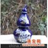 厂家直销/景德镇陶瓷酒瓶/祭蓝葫芦牡丹酒瓶/泡酒坛/1斤酒瓶